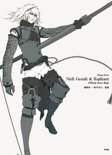 ピアノ曲集 ニーア ゲシュタルト&レプリカント オフィシャルスコアブック