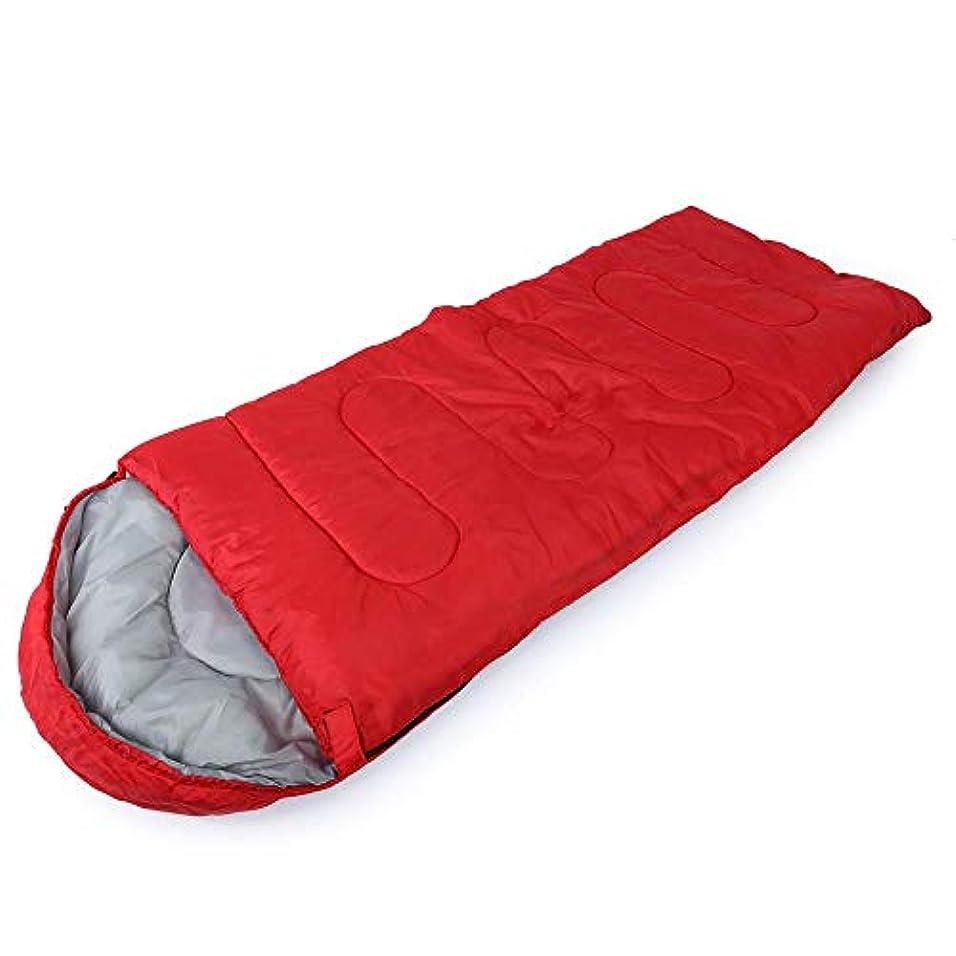 におい急いで降伏Lightahead 防水防風封筒 寝袋 快適 軽量 ポータブル キャンピングギア アウトドア ハイキング 旅行 サバイバル用