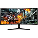 "LG Ultragear 34GL750-B 34"" Curved WFHD IPS Gaming Monitor, 5ms (GTG) 1ms (MBR), 144Hz, HDMI, G-Sync Compatible, HDR10, Black"