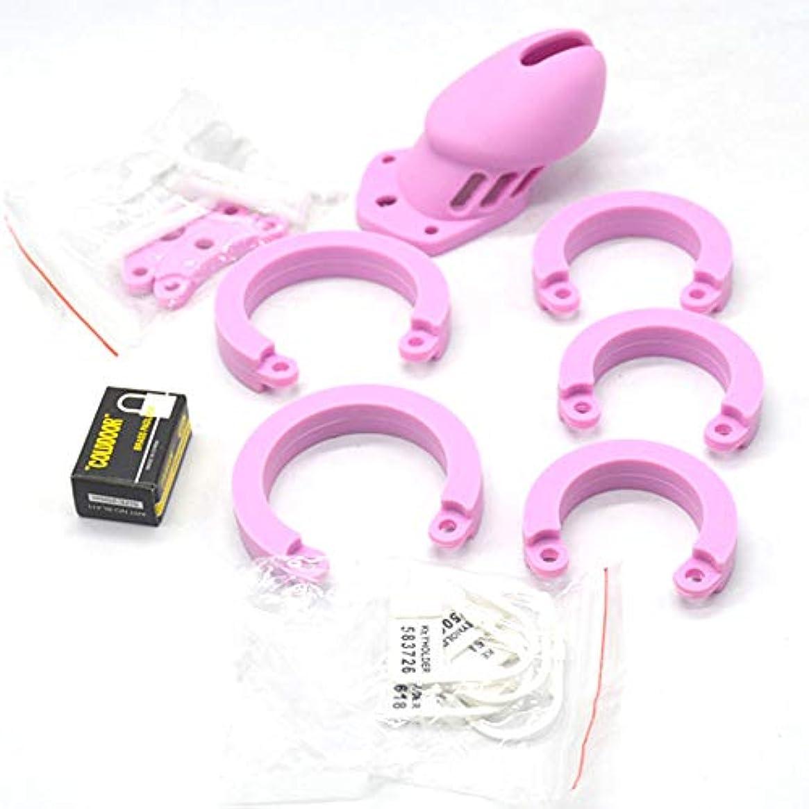 同一性ぐったり回路メンズグレード医療、ゲームリングと南京錠付きリハビリテーション機器先端医療グレードケージ高級マッサージマッサージマッサージ,8cm