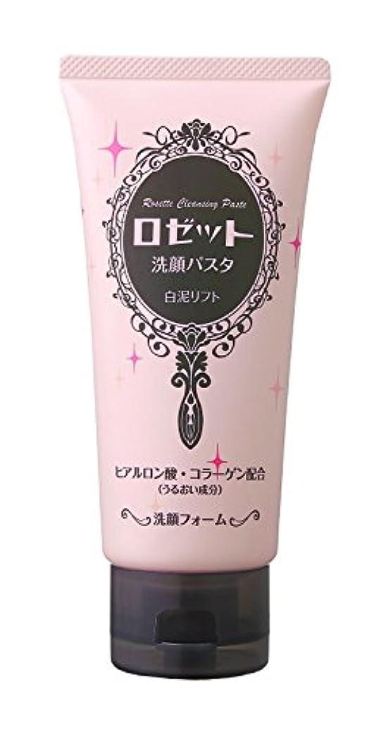 コンパクトラッカスセクタロゼット 洗顔パスタ 白泥リフト 120g