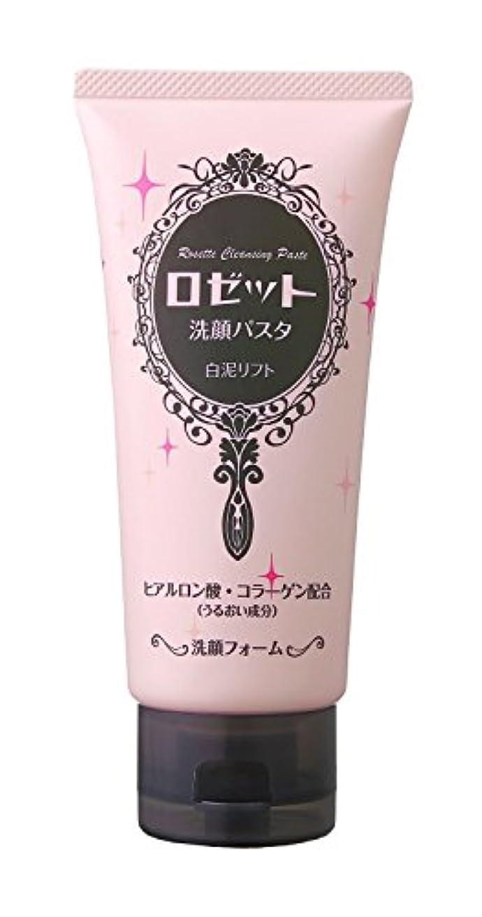農民ヒップ貢献するロゼット 洗顔パスタ 白泥リフト 120g