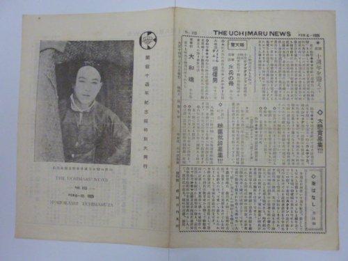 内丸座週報「灼熱の恋」勝見庸太郎