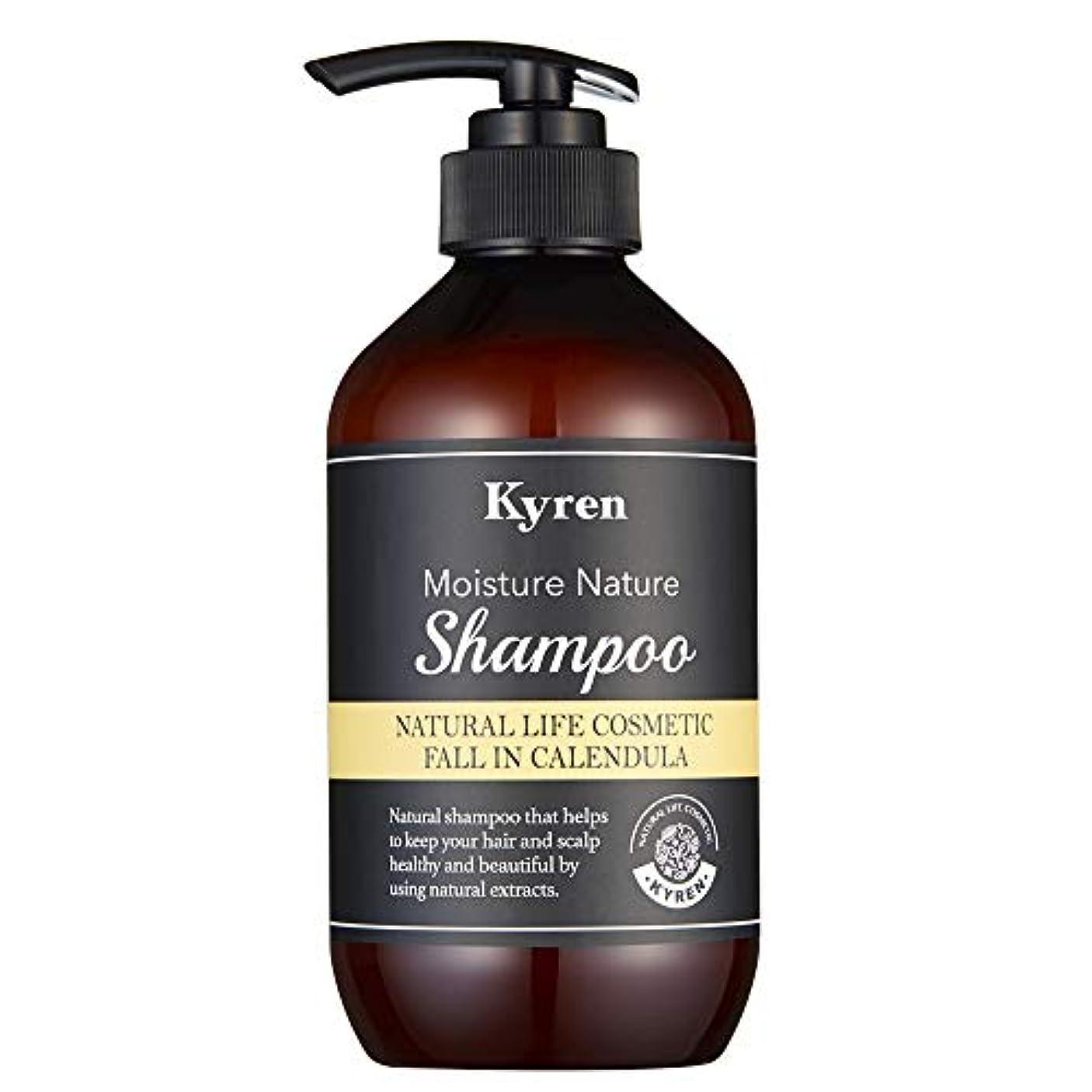 モチーフクリーナー照らすKYREN [キレン] Moisture Natural Shampoo モイスチャー ナチュラル シャンプー (Fall in Calendula) Silicone Free シリコン無し PH 5.4 バランスのとれた...