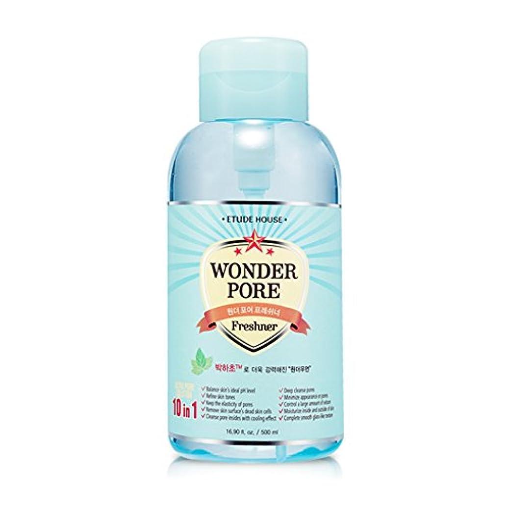 気分評価ボンドエチュードハウス(ETUDE HOUSE) ワンダーP化粧水 (500ml)