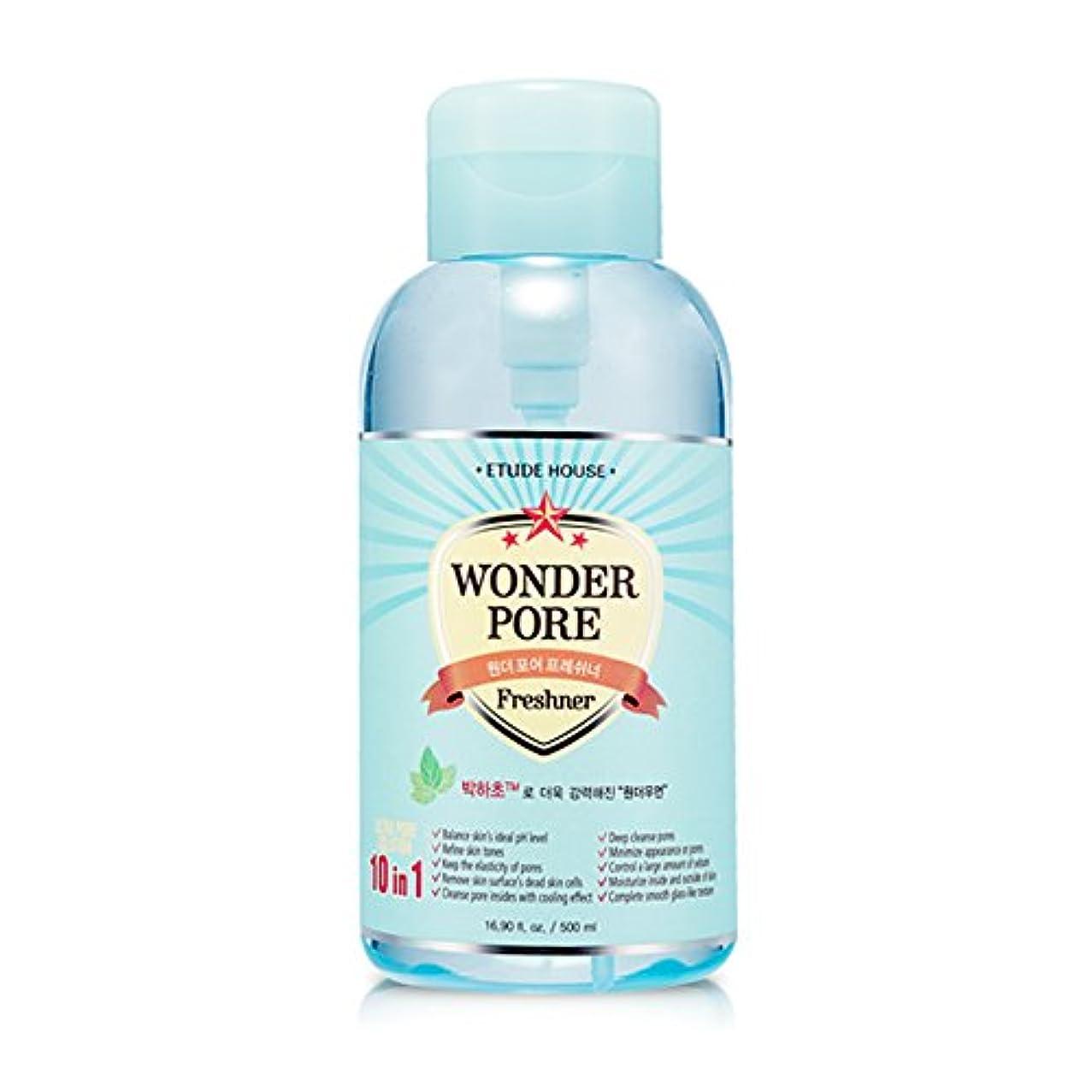 嫌悪不足コンドームエチュードハウス(ETUDE HOUSE) ワンダーP化粧水 (500ml)