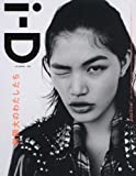 i-D JAPAN NO.4 (時計Begin11月号臨時増刊)