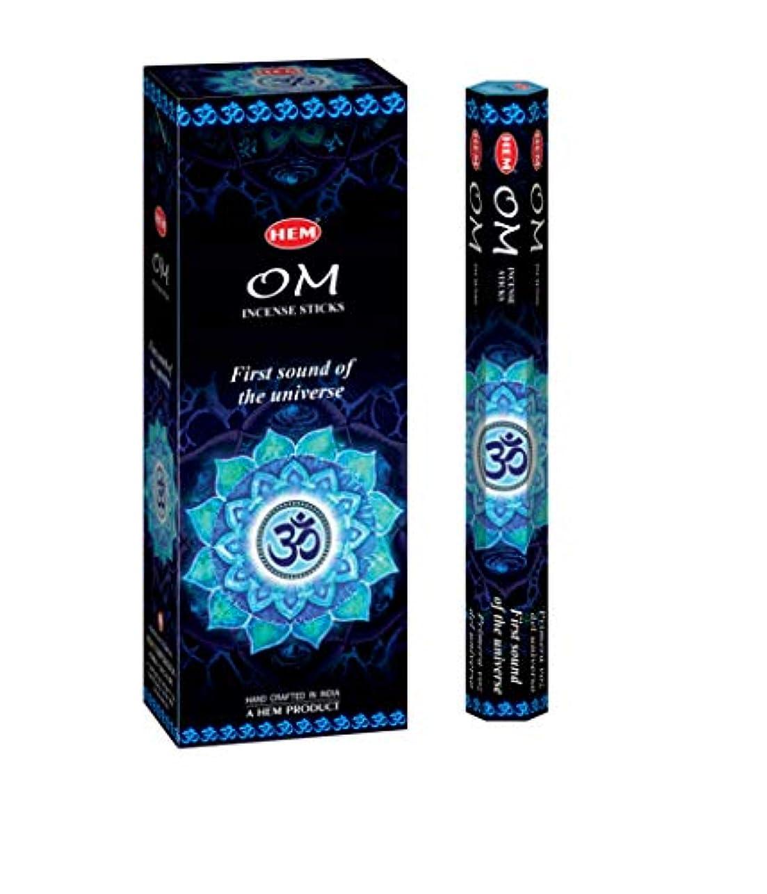 幸運な秋外国人裾incense-om ( 120sticks in aボックス)