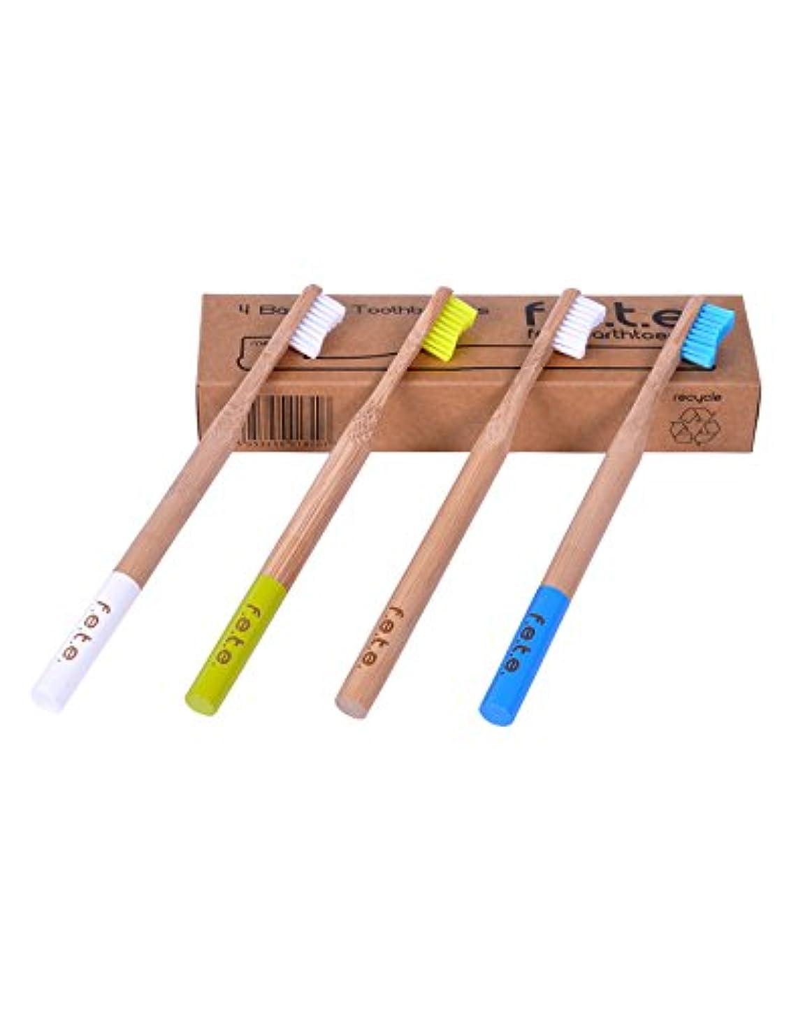 鑑定半円算術Bamboo toothbrush Best Eco-Friendly biodegradable Bamboo Handles and BPA-Free Non-Plastic Nylon Bristles For Natural...