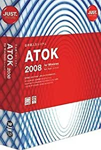 ATOK 2008 for Windows