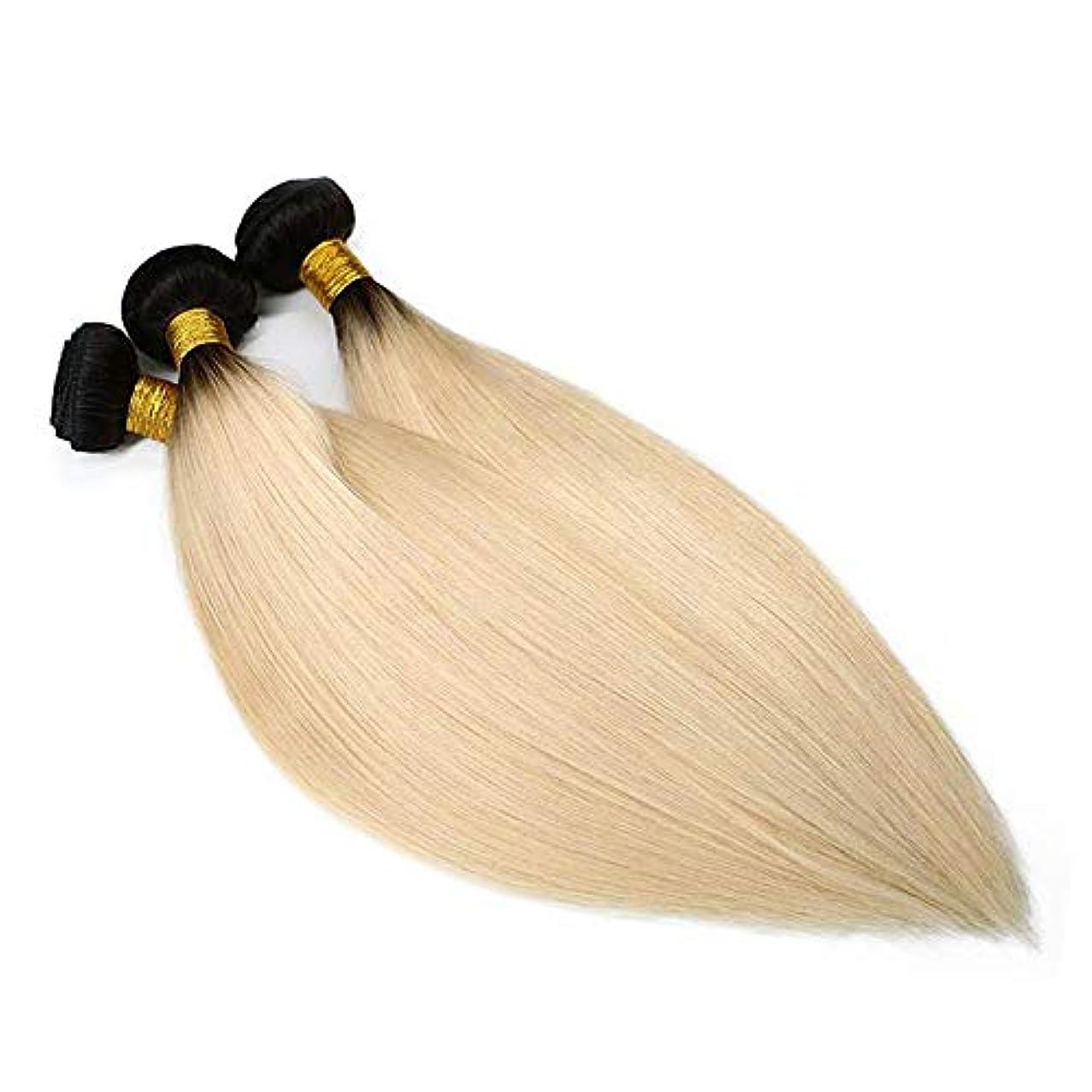 入射とにかくボイラーHOHYLLYA 18インチ人間の髪織りバンドルブラジルのヘアエクステンション横糸ストレート#1B / 613ブロンド(1バンドル、100g)合成毛髪のレースのかつらロールプレイングかつら (色 : Blonde, サイズ...