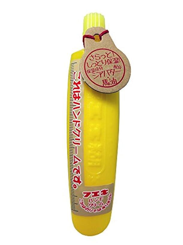 フエキやさしい保湿クリーム チューブタイプ 40g