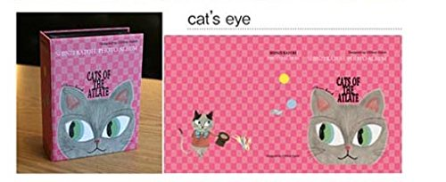 [ SK-PH-38 Cats eye pink ]  シン...