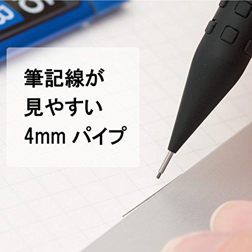 『ぺんてる シャープペン スマッシュ 0.5mm Q1005-1 ブラック』の5枚目の画像