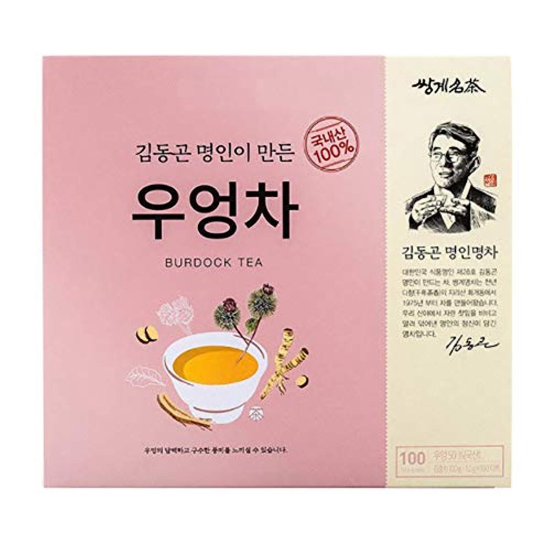 Ssanggye サンゲ名茶ゴボウ茶1g x100ティーバッグx2 / Ssanggye Burdock Tea 1g x 100 Tea Bags x 2 [並行輸入品]
