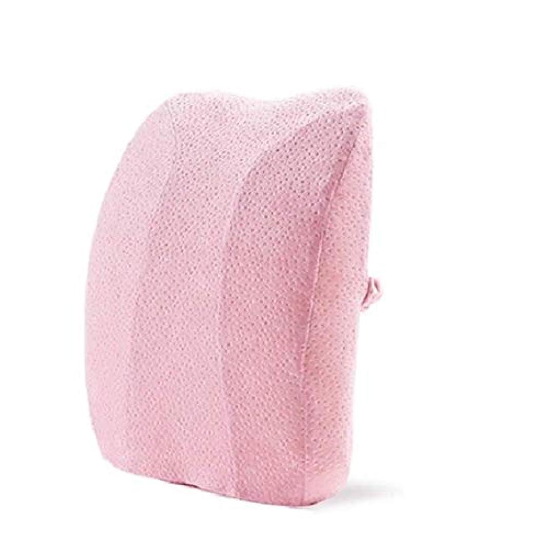三十懲らしめシャークサポート腰椎枕メモリ綿肥厚腰椎枕低速リバウンド枕コアオフィスシートベルト腰椎枕