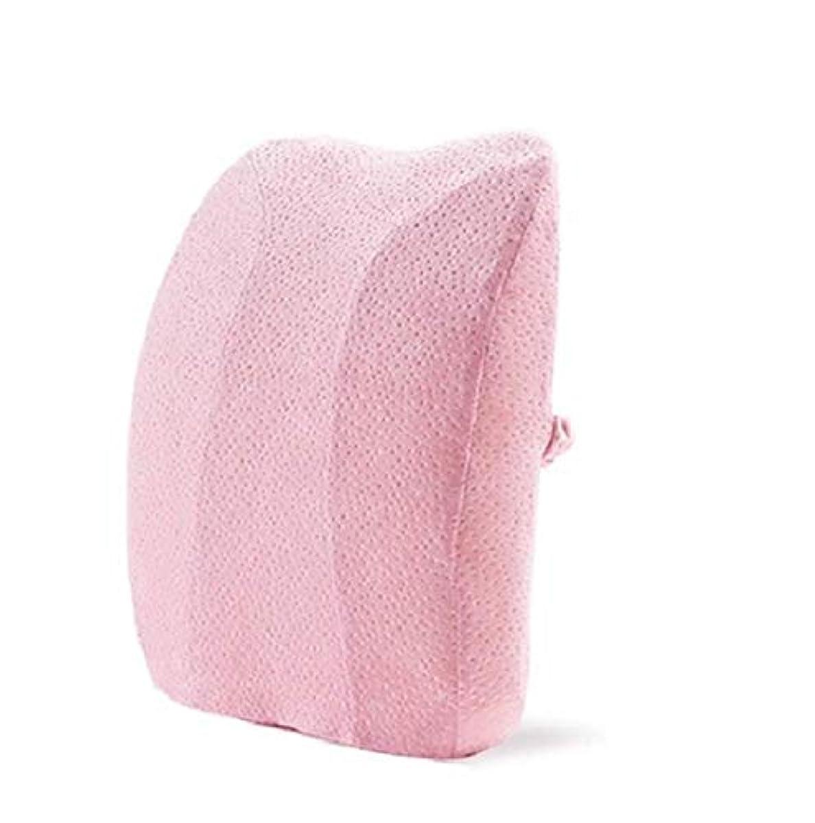 数学的な示す順応性サポート腰椎枕メモリ綿肥厚腰椎枕低速リバウンド枕コアオフィスシートベルト腰椎枕
