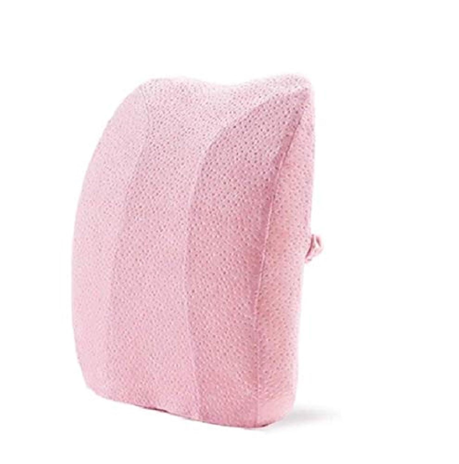 余剰誤解を招くチューリップサポート腰椎枕メモリ綿肥厚腰椎枕低速リバウンド枕コアオフィスシートベルト腰椎枕