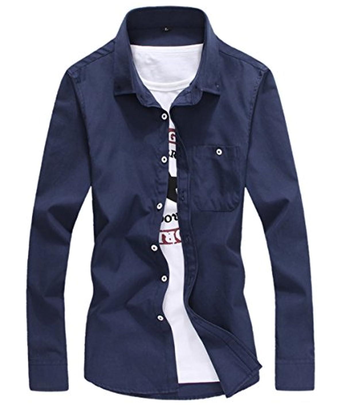 世紀スポーツをするセンチメートル[スゴフィ]SGFY ドレスシャツ メンズ 長袖 スリム ビジネス カジュアル シンプル おしゃれ 襟付き カッターシャツ フィット 無地 8色展開 (L, ネイビー)