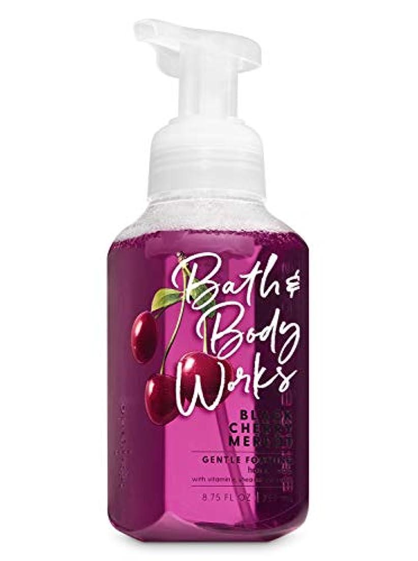 ペルー蘇生する採用するバス&ボディワークス ブラックチェリー マーロット ジェントル フォーミング ハンドソープ Black Cherry Merlot Gentle Foaming Hand Soap
