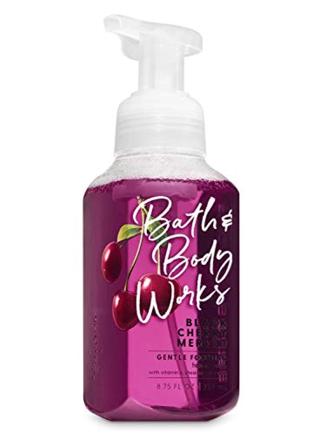 ルビー思春期仕えるバス&ボディワークス ブラックチェリー マーロット ジェントル フォーミング ハンドソープ Black Cherry Merlot Gentle Foaming Hand Soap
