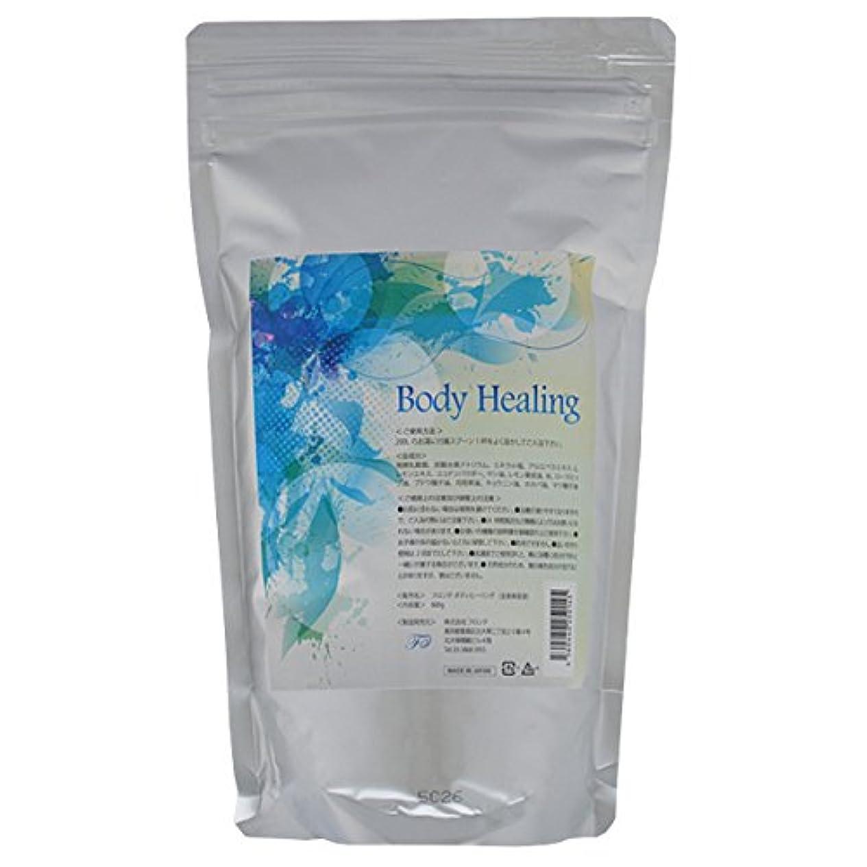 接尾辞耳理容室Body Healing 600g (ボディーヒーリング)
