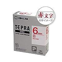 ==業務用セット== ・「テプラ」PROシリーズテープ・スタンダード・白に赤文字・6mm・-×5セット-