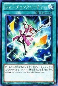 遊戯王カード 【フォーチュンフューチャー】 DE04-JP071-N ≪デュエリストエディション4 収録カード≫