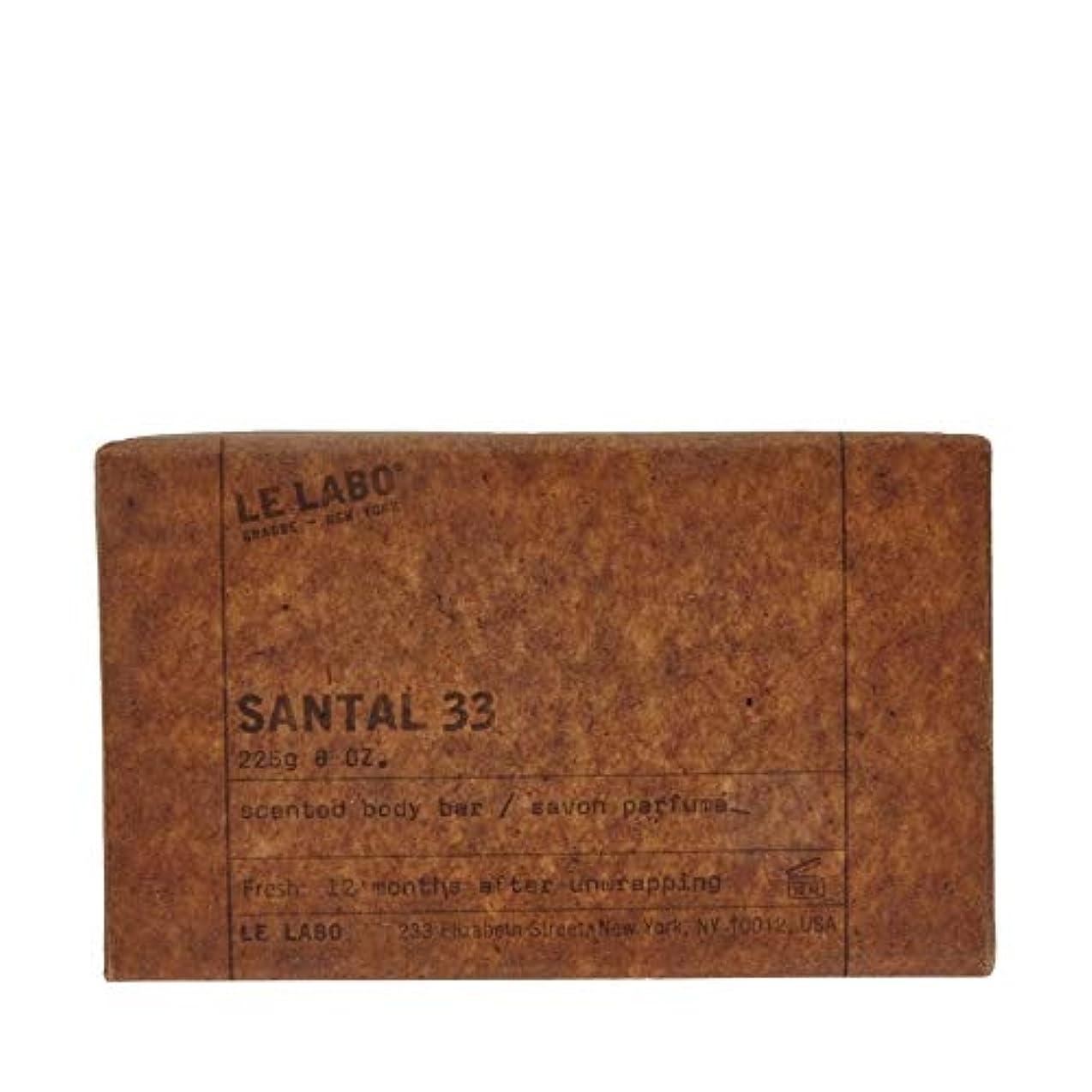 コンピューター触覚フェッチ[Le Labo ] ルラボサンタル33石鹸225グラム - Le Labo Santal 33 Soap 225g [並行輸入品]