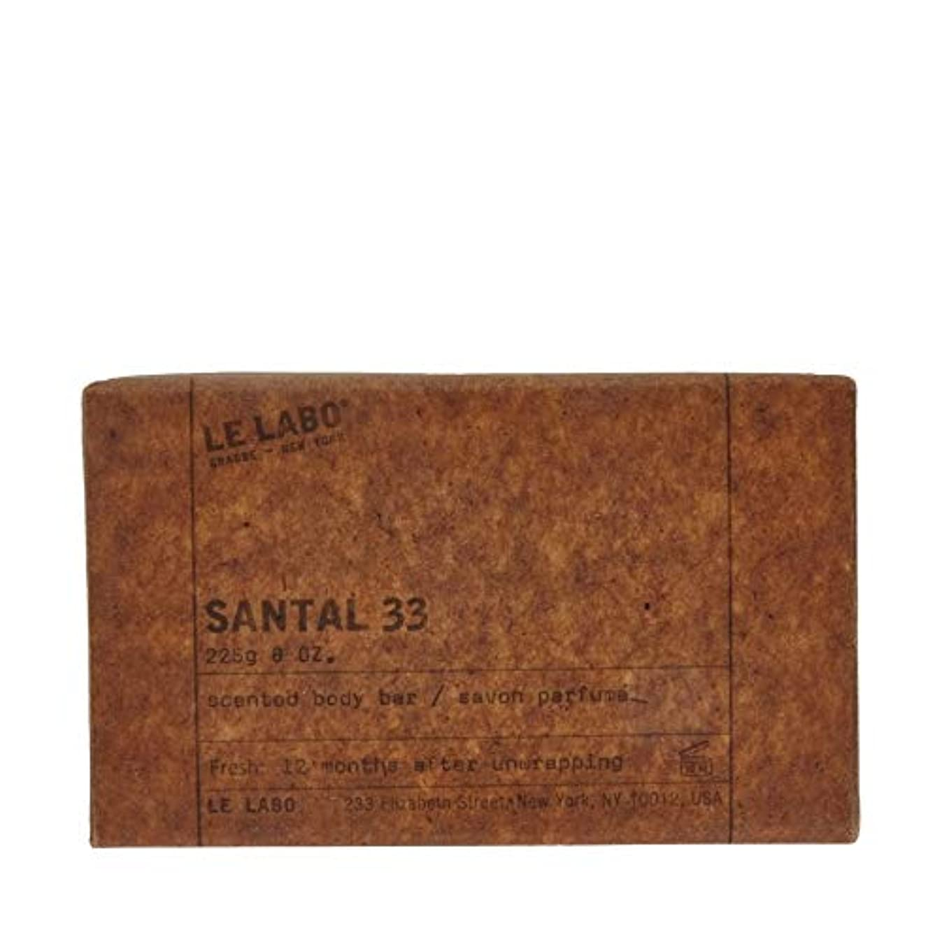 不良品読書ロック解除[Le Labo ] ルラボサンタル33石鹸225グラム - Le Labo Santal 33 Soap 225g [並行輸入品]