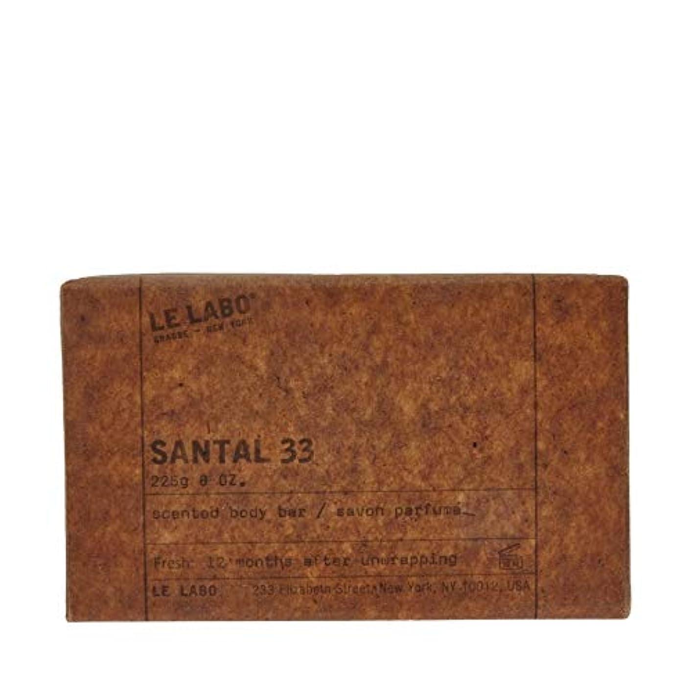 実施する相関するごちそう[Le Labo ] ルラボサンタル33石鹸225グラム - Le Labo Santal 33 Soap 225g [並行輸入品]