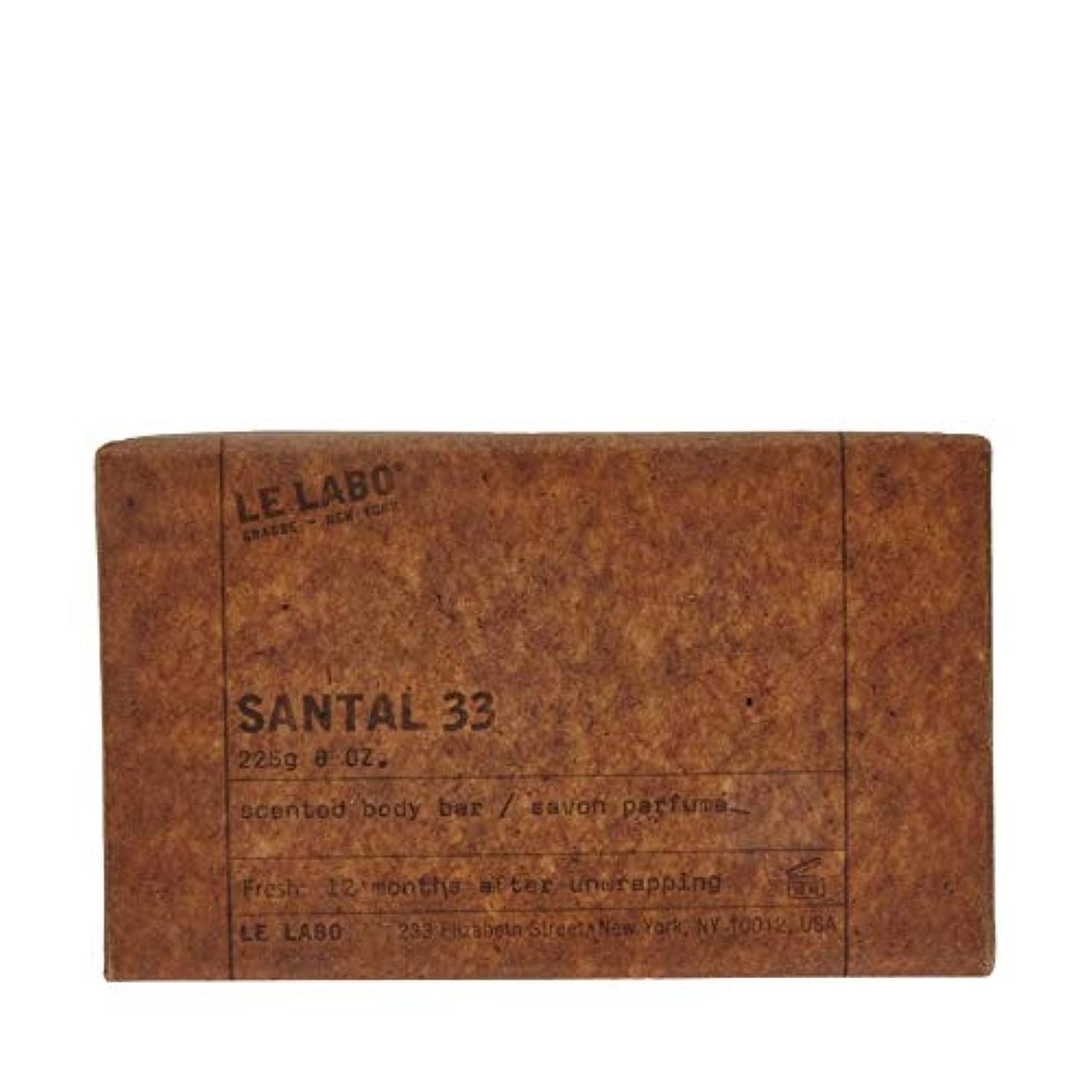 書士ベアリングサークルできた[Le Labo ] ルラボサンタル33石鹸225グラム - Le Labo Santal 33 Soap 225g [並行輸入品]