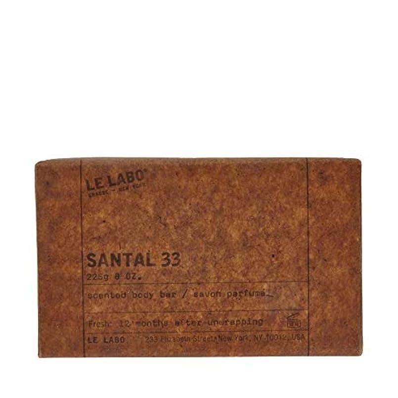 ヘルパー匹敵します外観[Le Labo ] ルラボサンタル33石鹸225グラム - Le Labo Santal 33 Soap 225g [並行輸入品]
