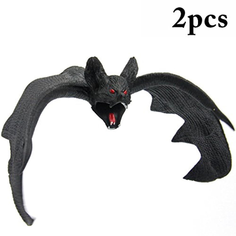 Funpa エイプリルフールの日 2匹 偽 蝙蝠 ジョーク ショック いたずら プレゼント サプライズ 道具 動物 写真 ブラック 熱可塑性ゴム 25cm