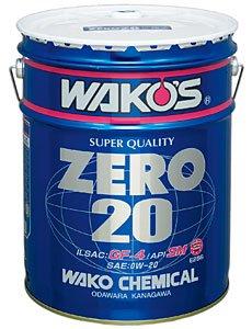 WAKOS ゼロ 20 ZERO 20 20L Full Synthetic 高性能省燃費エンジンオイル 0W-20