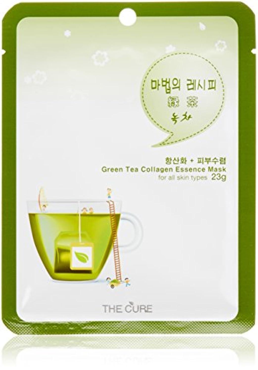 競争力のある薬亡命THE CURE緑茶 コラーゲンエッセンスマスク15枚セット