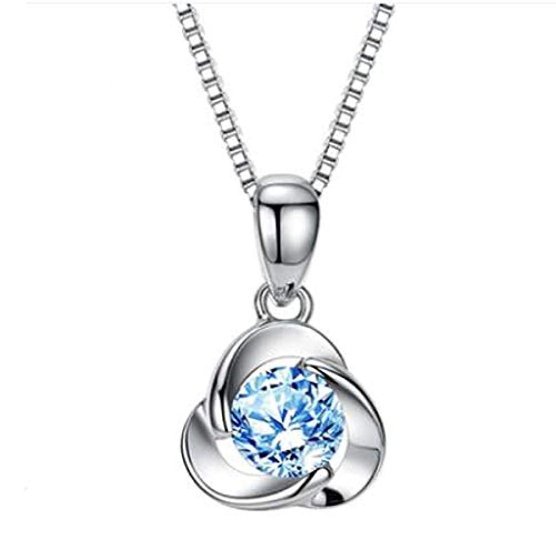 酸海里伝染性Aishanghuayi ガールフレンドの妻の誕生日プレゼントを送る女性実用クリエイティブロマンチックな特別な心小さな贈り物,ファッションオーナメント (Color : Blue)