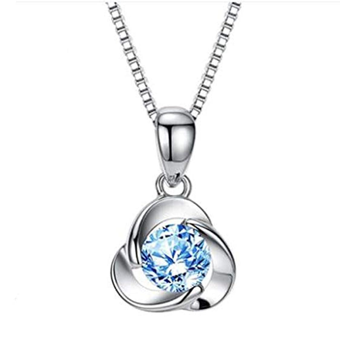 ふける爆発するありふれたGaoxingbianlidian001 ガールフレンドの妻の誕生日プレゼントを送る女性実用クリエイティブロマンチックな特別な心小さな贈り物,楽しいホリデーギフト (Color : Blue)