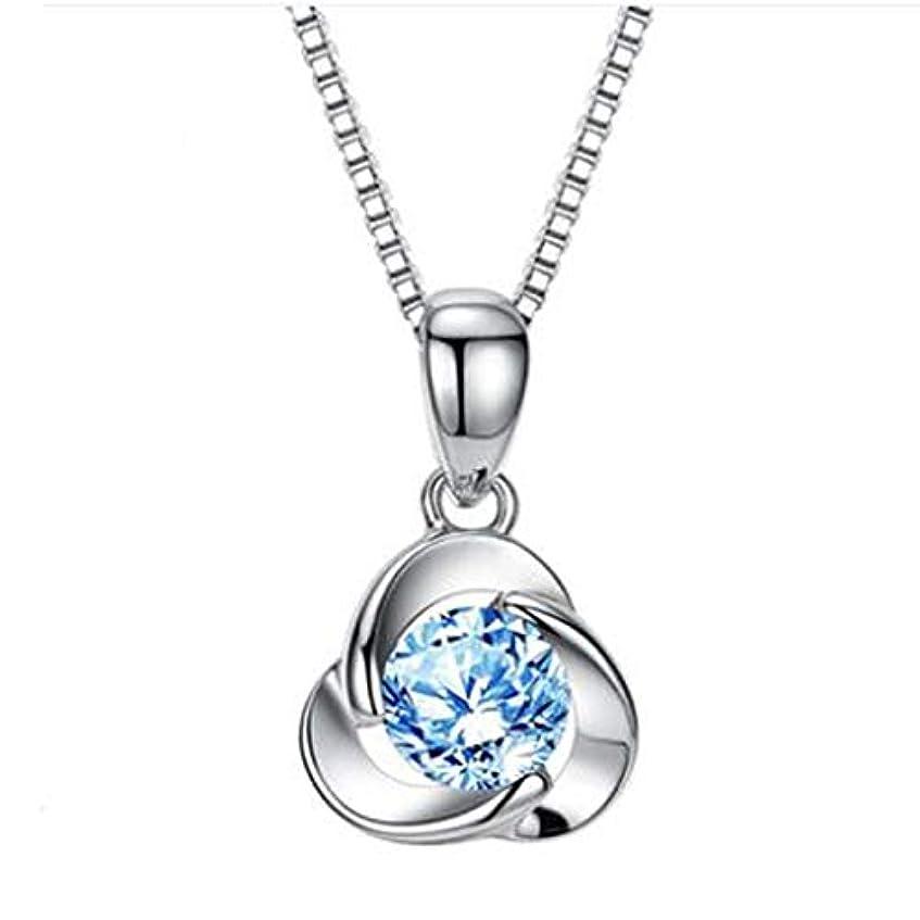 キラウエア山バリーハッピーHongyuantongxun ガールフレンドの妻の誕生日プレゼントを送る女性実用クリエイティブロマンチックな特別な心小さな贈り物,、装飾品ペンダント (Color : Blue)