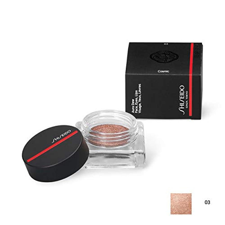 楕円形メダルモンゴメリーSHISEIDO Makeup(資生堂 メーキャップ) SHISEIDO(資生堂) SHISEIDO オーラデュウ プリズム 4.8g (03)