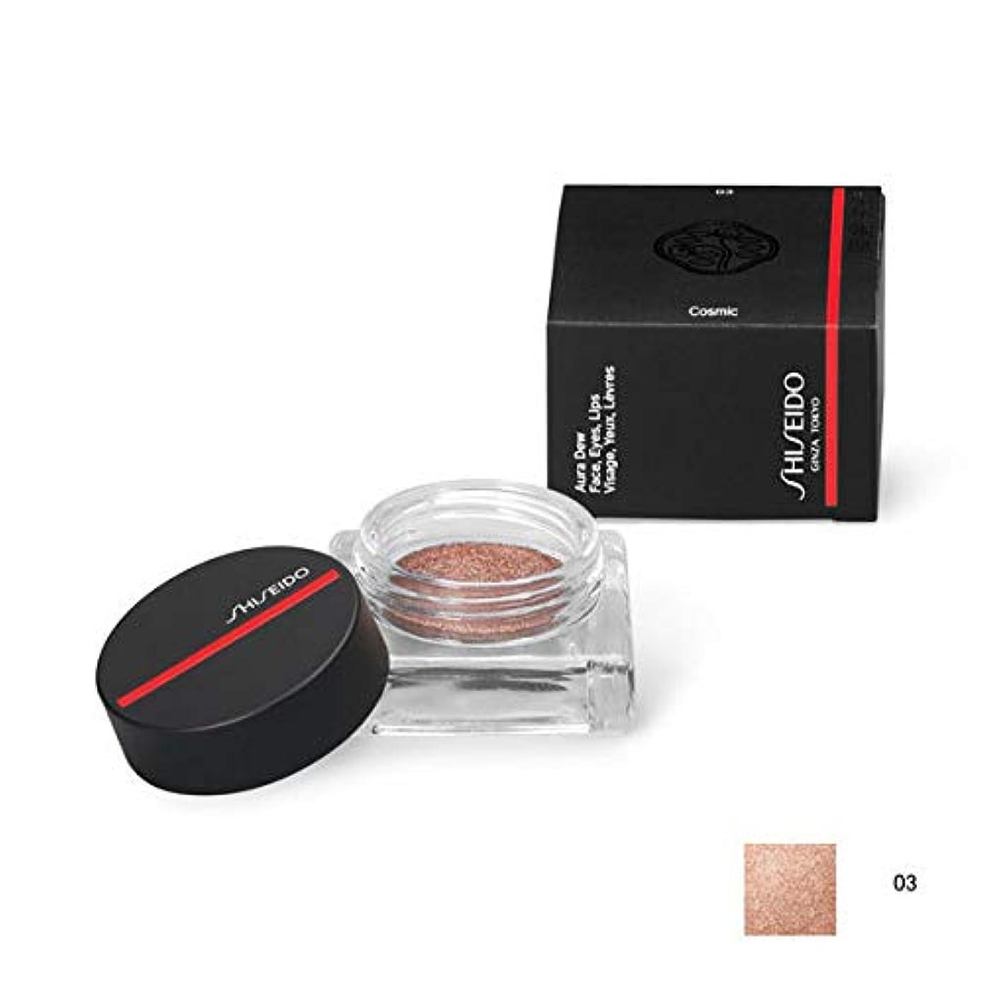 トラクター郊外おとこSHISEIDO Makeup(資生堂 メーキャップ) SHISEIDO(資生堂) SHISEIDO オーラデュウ プリズム 4.8g (03)