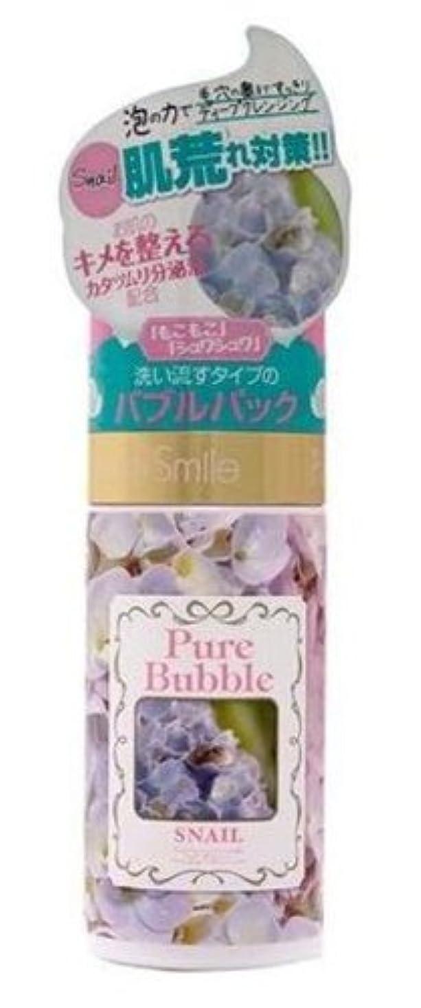 前石鹸一緒にピュアスマイル ピュアバブル カタツムリ 50ml