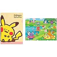 ポケモンセンターオリジナル A4クリアファイル2枚セット Pokémon Yurutto そとびより