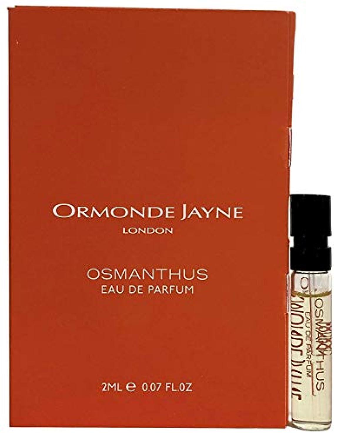 落ち着かない合わせて尊厳オーモンド ジェーン オスマンサス オードパルファン 2ml(Ormonde Jayne OSMANTHUS EDP Vial Sample 2ml)