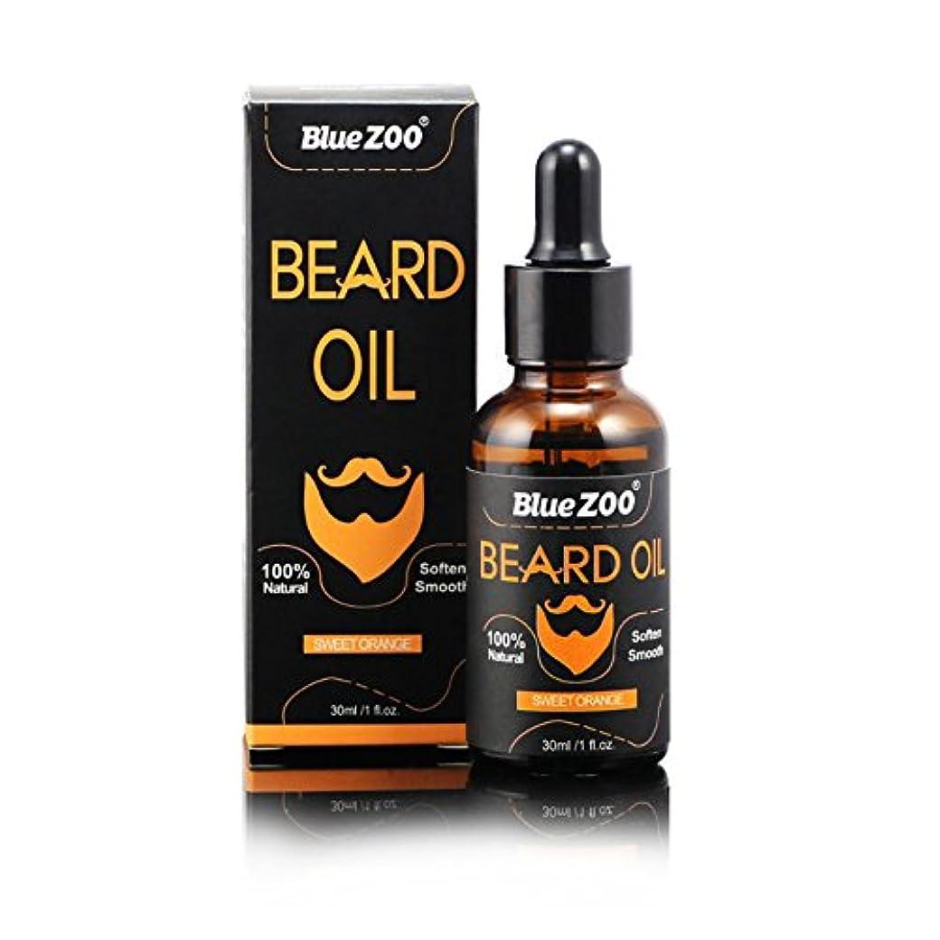 マイクロプロセッサゴールデンスーパーひげそり油男性のための滑らかな軟化と栄養シェイピングの口ひげ100%茶油ビタミンEのアンチかゆみ(#01)