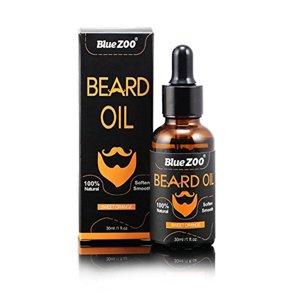 確認する計画ガチョウひげそり油男性のための滑らかな軟化と栄養シェイピングの口ひげ100%茶油ビタミンEのアンチかゆみ(#01)