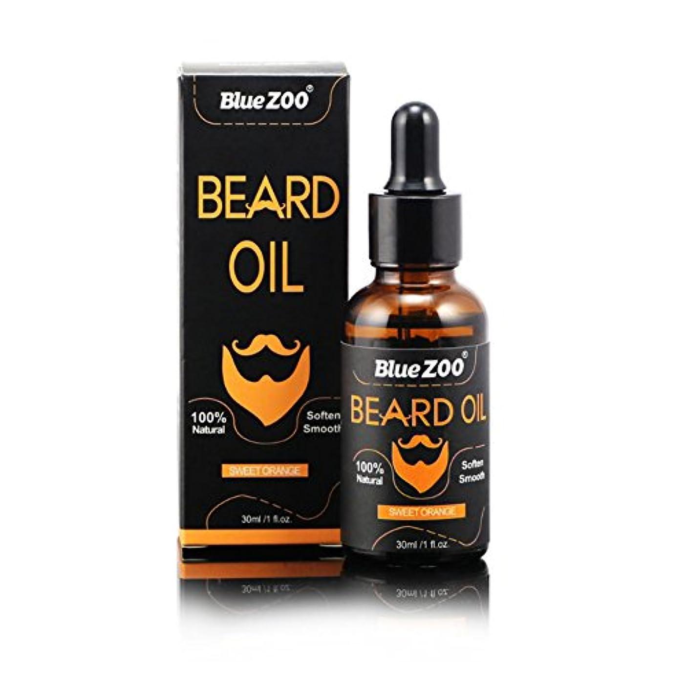 クーポン瞑想的シャイニングひげそり油男性のための滑らかな軟化と栄養シェイピングの口ひげ100%茶油ビタミンEのアンチかゆみ(#01)