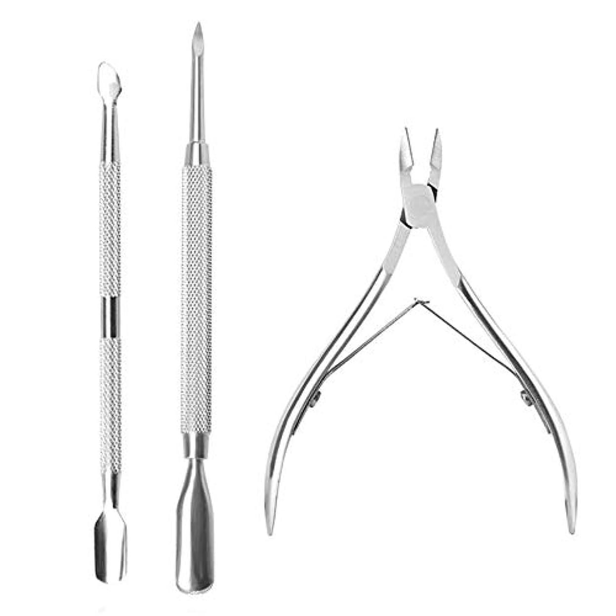 南フェデレーション致命的なニッパー式爪切り 滑り止め加工 ステンレス製 爪やすり付き 3本セット