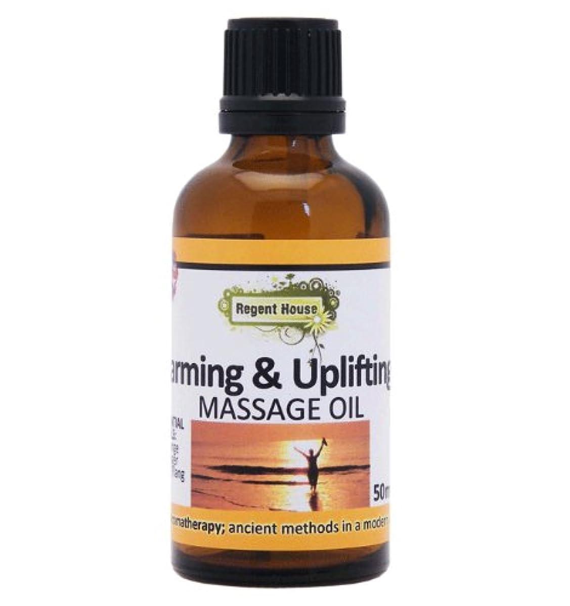 鍔ケージ地域のイタリア産の天然オレンジ精油を、たっぷり配合。 アロマ ナチュラル マッサージオイル 50ml ウォーミング&アップリフティング(Aroma Massage Oil Warming & Uplifting)
