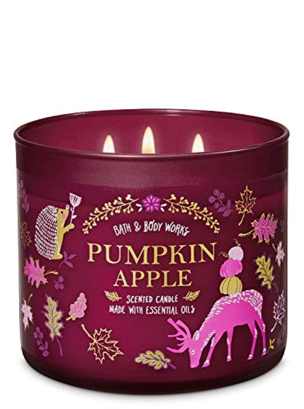 アベニュー無知誇張【Bath&Body Works/バス&ボディワークス】 アロマ キャンドル パンプキンアップル 3-Wick Scented Candle Pumpkin Apple 14.5oz/411g [並行輸入品]